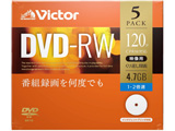 録画用DVD-RW 1-2倍速 4.7GB 5枚 VHW12NP5J1 [〜5枚]