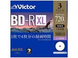 録画用BD-R XL 2-4倍速 100GB 3枚【スリムケース/インクジェットプリンタ対応】  VBR520YP3J2