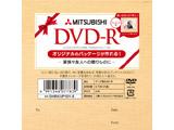1〜16倍速対応オリジナルパッケージ対応データ用DVD-Rメディア DHR47JP1D1-B