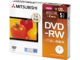 VHW12NP5D1-B 録画用DVD-RW [5枚 /4.7GB /インクジェットプリンター対応] 【ビックカメラグループオリジナル】