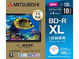 1回録画用 ブルーレイディスク BD-R XL 100GB 10枚 ホワイトプリンタブル 片面3層 2-4倍速 安心の長期3年保証   VBR520YP10D1-B [10枚 /100GB /インクジェットプリンター対応]