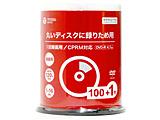 1回録画用 DVD-R 4.7GB 16倍速 100枚+1枚 スピンドル ホワイトプリンタブル   VHR12JP101 [100枚 /4.7GB /インクジェットプリンター対応]