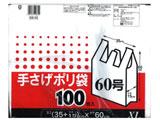 手さげポリ袋XL 100P 半透明 SB60