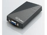 LDE-SX015U(USB 2.0対応 マルチディスプレイアダプタ/WXGA+対応モデル)