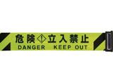 Reelex 交換用シート(バリアリールLong専用) 3M3-A0037