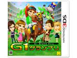 【在庫限り】 G1グランプリ【3DS】   [ニンテンドー3DS]