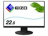 PCモニター FlexScan ブラック EV2360-BK [22.5型 /ワイド /WUXGA(1920×1200)]