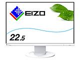 PCモニター FlexScan ホワイト EV2360-WT [22.5型 /ワイド]