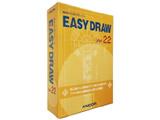 〔Win版〕 EASY DRAW Ver.22 [Windows用]