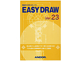 EASY DRAW Ver.23