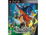 【在庫限り】 魔女と百騎兵 通常版【PS3ゲームソフト】   [PS3]