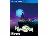 世界一長い5分間 通常版 【PS Vitaゲームソフト】