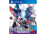 【在庫限り】 魔女と百騎兵2 通常版 【PS4ゲームソフト】