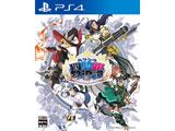あなたの四騎姫教導譚 【PS4ゲームソフト】