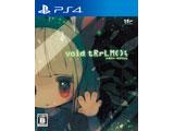 【01/23発売予定】 void tRrLM(); //ボイド・テラリウム  【PS4ゲームソフト】