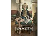アサツグトリ 【PS4ゲームソフト】