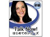 「Talk Now!」 はじめてのスペイン語