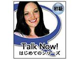 [USBメモリ版] Talk Now! はじめてのタガログ語 Win・Mac/USB