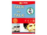 """""""Talk the Talk"""" ティーンエージャーが話すドイツ語 Win・Mac/CD"""