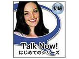 Talk Now! はじめてのプロヴァンス語 Win・Mac/CD