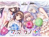 アマカノ 〜Second Season〜+ サウンドトラックCD