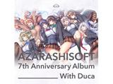 【12/25発売予定】 あざらしそふと 7th Anniversary Album with Duca