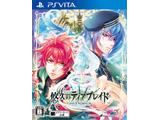 【在庫限り】 悠久のティアブレイド -Lost Chronicle- 通常版 【PS Vitaゲームソフト】