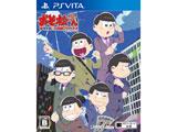 おそ松さん THE GAME はちゃめちゃ就職アドバイス -デッド オア ワーク- 通常版 【PS Vitaゲームソフト】
