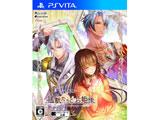 猛獣たちとお姫様 〜in blossom〜 通常版 【PS Vitaゲームソフト】