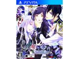 蝶々事件ラブソディック 通常版 【PS Vitaゲームソフト】