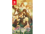 【特典対象】 ニル・アドミラリの天秤 色ドリ撫子 限定版 【Switchゲームソフト】
