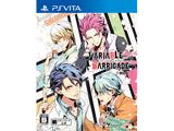 【特典対象】【04/04発売予定】 VARIABLE BARRICADE (バリアブル バリケード) 限定版 【PS Vitaゲームソフト】