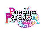 Paradigm Paradox  限定版