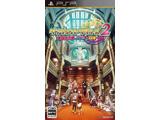 ダンジョントラベラーズ2 王立図書館とマモノの封印 通常版【PSP】