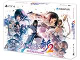 うたわれるもの斬2 プレミアムエディション 【PS4ゲームソフト】