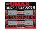 Cetus DCDDR3-8GB-1333 (DDR3-1333/4GBx2)