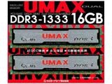 Cetus DCDDR3-16GB-1333 (PC3-10600-8GBx2)