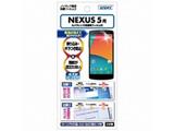 Nexus 5用 ノングレア液晶保護フィルム3 NGB-GNX5