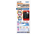 Wi-Fi WALKER WiMAX 2+ HWD15用 ノングレア液晶保護フィルム3 NGB-HWD15