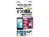 ZenFone Max (M2) ZB633KL用 AFP画面保護フィルム AHGZB633KL