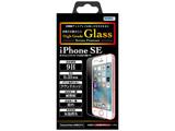 iPhone SE / 5c / 5s / 5用 High Grade Glass 0.33mm HG-IPN09