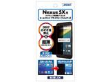 【在庫限り】 Nexus 5X用 覗き見防止フィルター RP-GNX5X