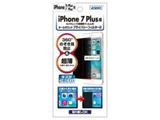 iPhone 8 Plus オールラウンド プライバシーフィルター2 RPIPN13