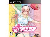 【在庫限り】 モット! ソニコミ 通常版 【PS3ゲームソフト】