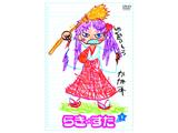 らき☆すた Vol.1 通常版 DVD