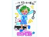 らき☆すた Vol.6 通常版 DVD