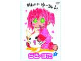 らき☆すた Vol.7 通常版 DVD