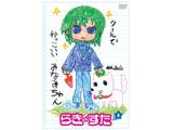 らき☆すた Vol.8 通常版 DVD