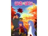 らき☆すた Vol.11 限定版 DVD