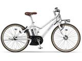 26型 電動アシスト自転車 PAS VIENTA5(シルキーホワイト/内装5段変速) PA26V【2018年モデル】
